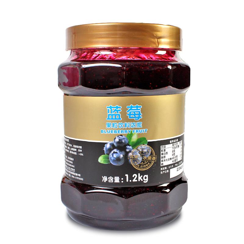 鲜活蓝莓茶酱 奶茶原料 优果C果酱