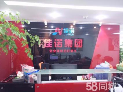 香港商务签证,25个工作日出证