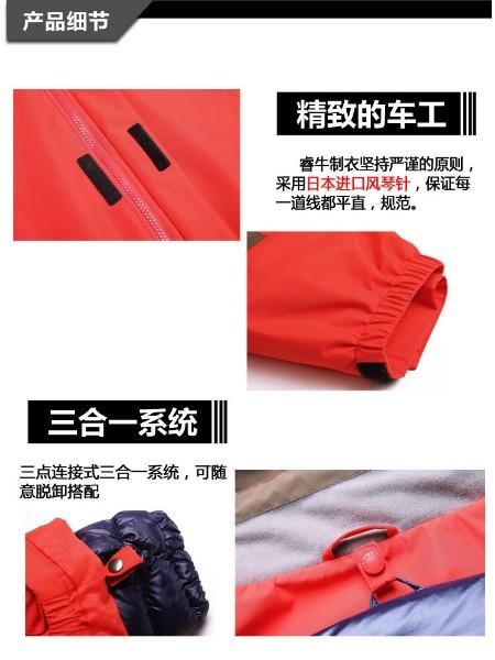 厂家定制户外运动服冲锋衣羽绒
