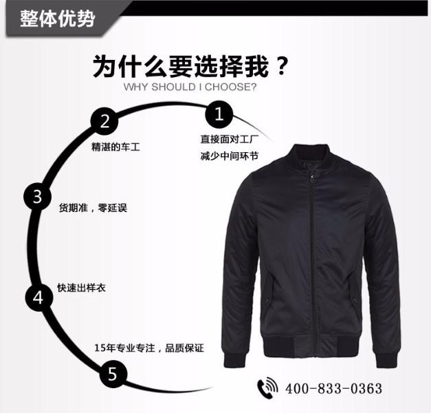 广东薄款 男士夹克工厂定制生产加工