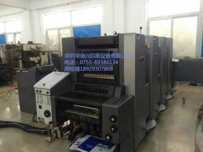 二手印刷机、海德堡SM52-4色印刷机、06年高配 八开四色胶印机
