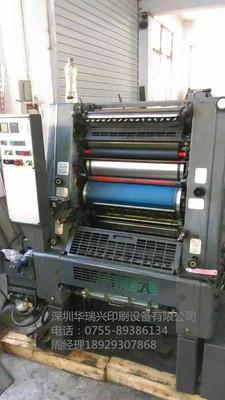 93年二手海德堡GTO52单色胶印机 二手印刷机 二手单色印刷机