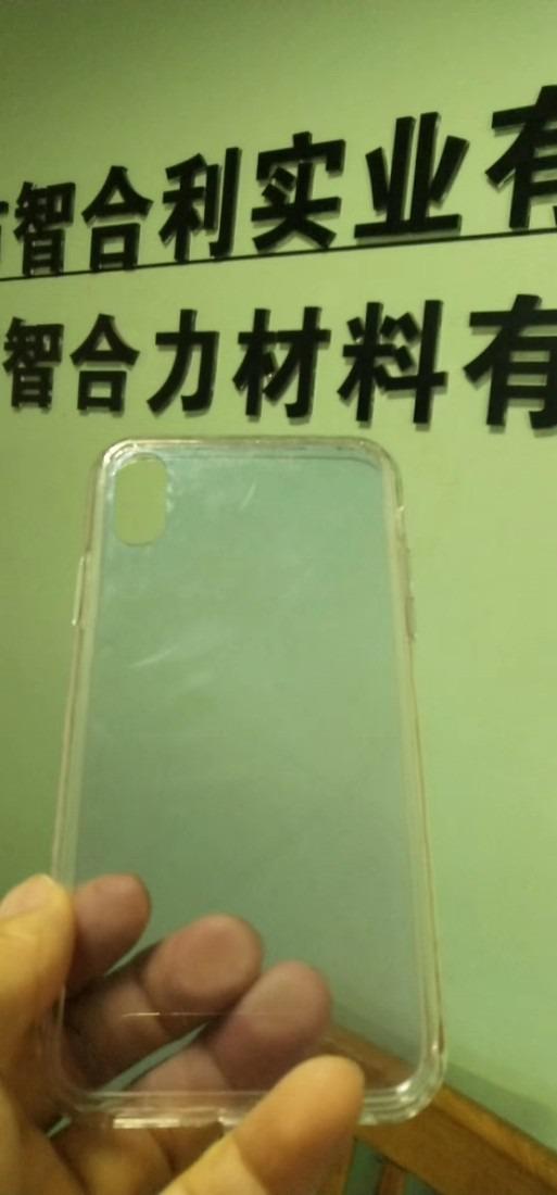 TPU手机壳粘接玻璃模内注塑胶水