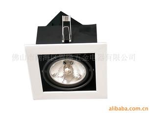 厂价豆胆灯外壳、豆胆灯、AR7001
