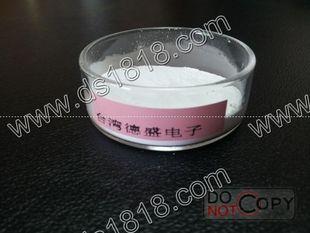 LED光扩散剂 光扩散剂 扩散剂 雾化 led光扩散剂
