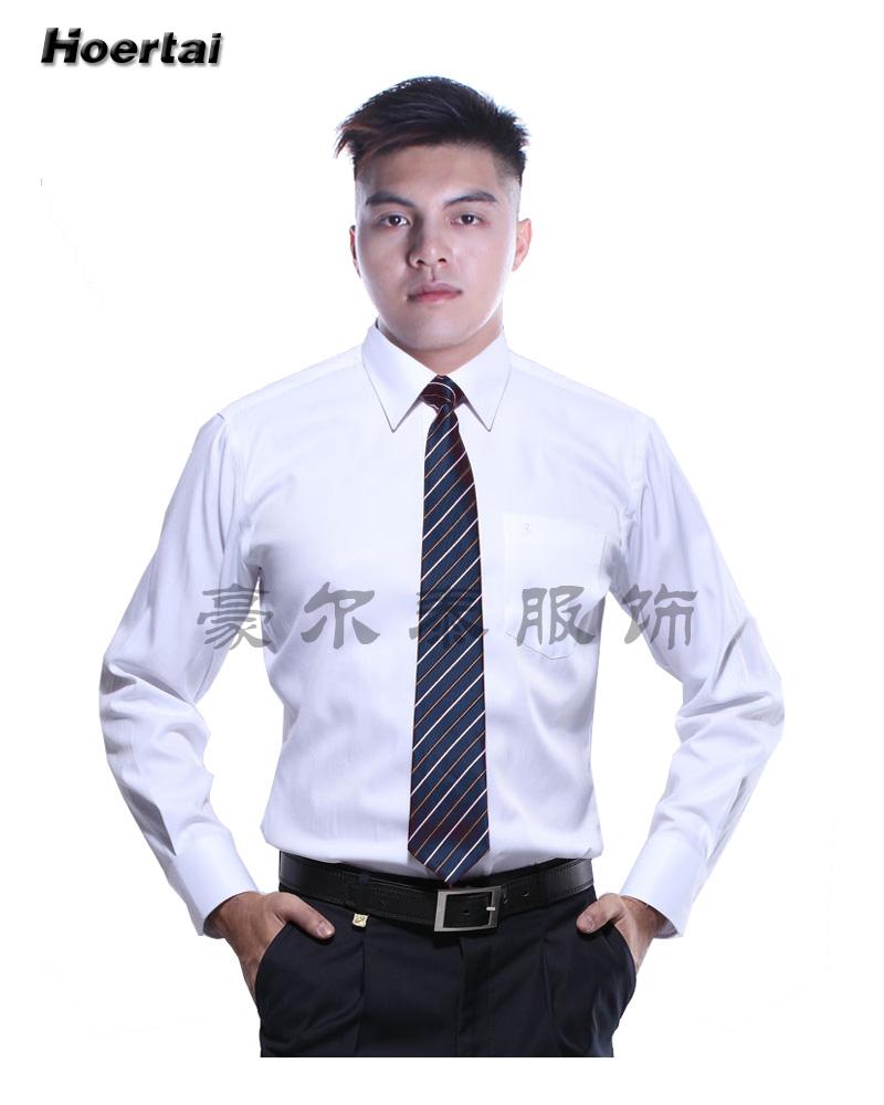 豪尔泰服饰长袖衬衫工作服 HCC1303