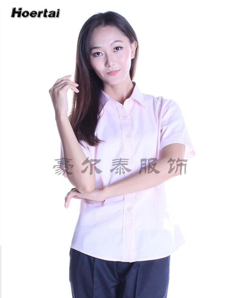 豪尔泰服饰短袖衬衫工作服HDC1301-16