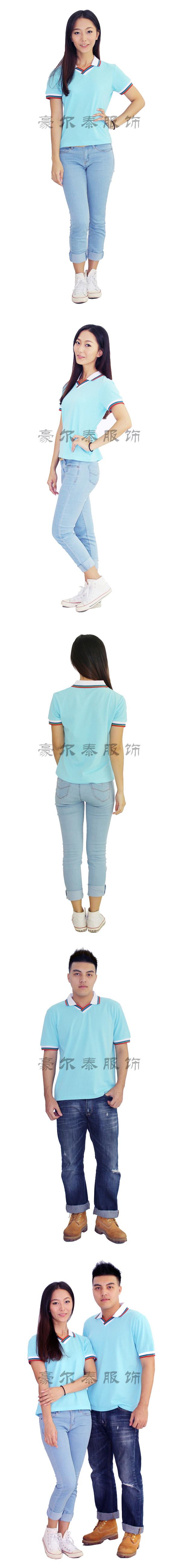 豪尔泰服饰 T恤衫工作服 HTX1308