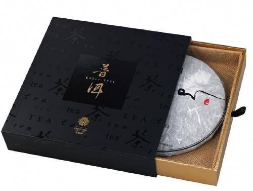 吉利树普洱茶幻影黑礼盒系列