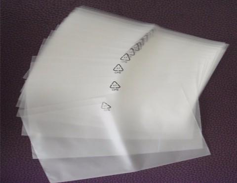 CPE印刷袋厂家直销,深圳环保COE袋定制