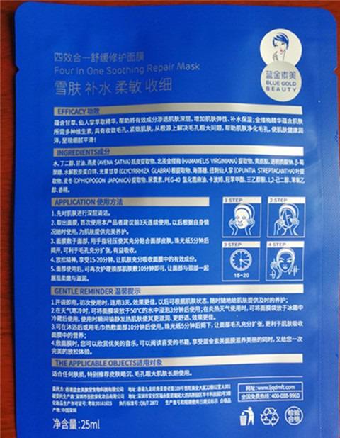 铝箔阴阳彩印袋广东生产厂商