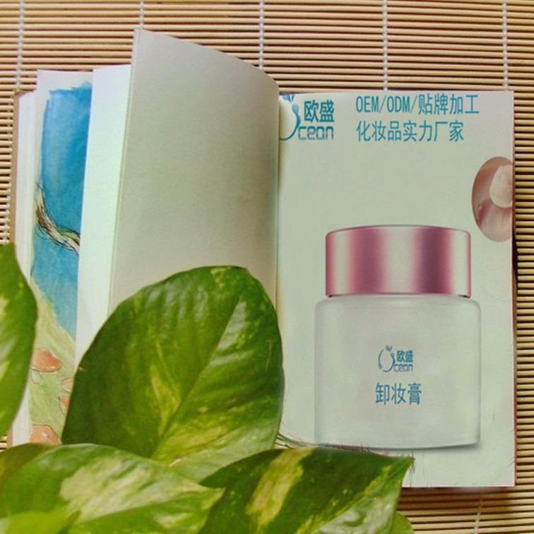 温和清洁植物卸妆水脸部清洁眼部眼唇彩妆卸妆厂家