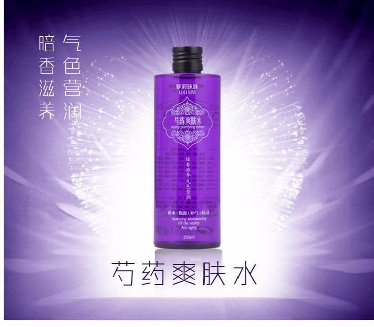 代加工爽肤水 补水保湿薏仁水柔肤水广州化妆品厂