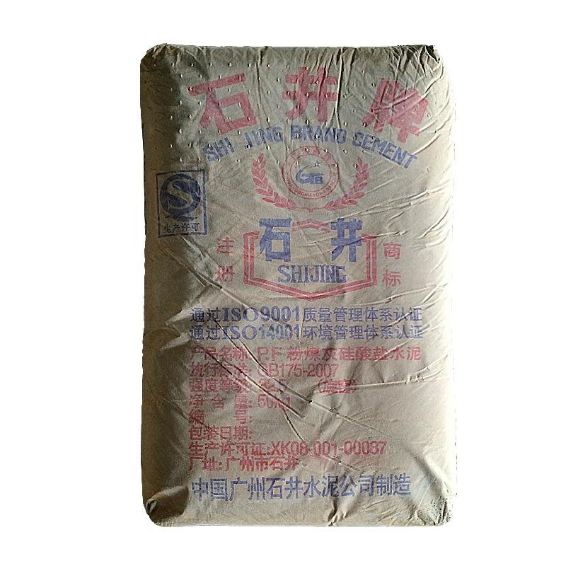 石井牌水泥,粉煤灰硅酸盐水泥PF32.5