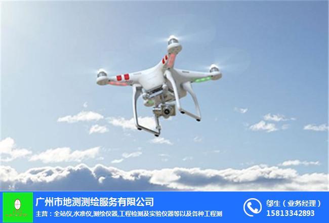 绵阳垂直起降无人机 地测测绘仪器大量供应