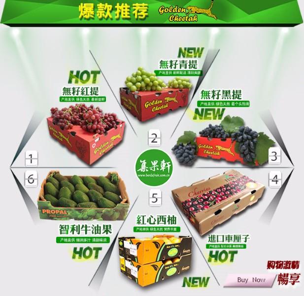 以色列新鲜进口红宝石西葡萄柚水果批发供应