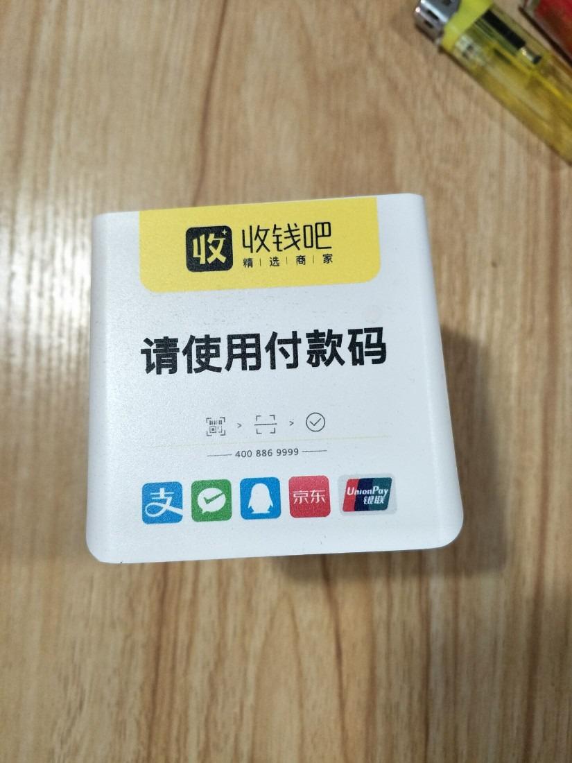 塑料uv彩印uv彩印加工喷墨打印uv印刷工厂