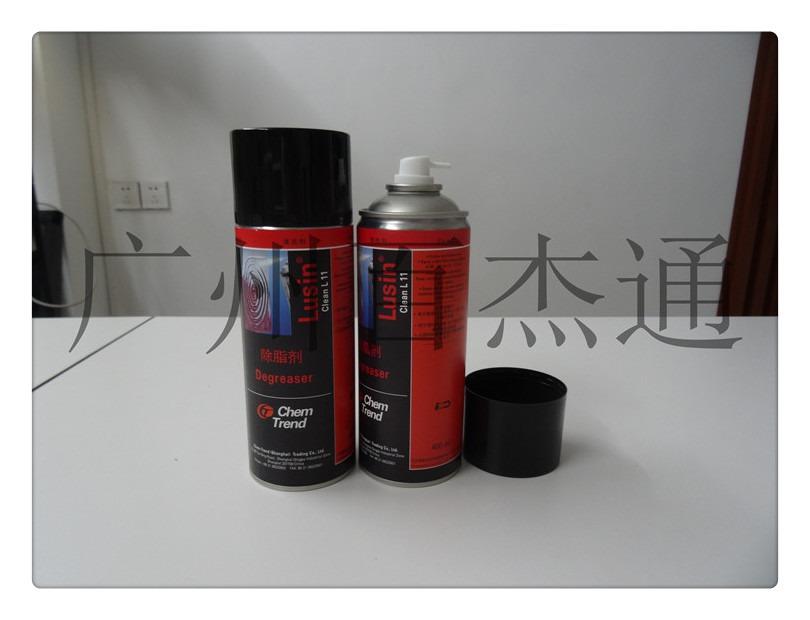 塑料制品专用清洗剂,模具油脂油污清洗剂L11