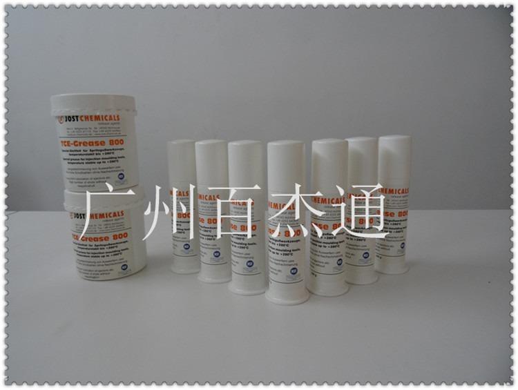 高温白油TCE800