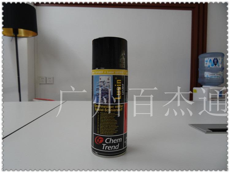 注塑模具专用无黑印油印食品级顶针油,白色膏状顶针润滑剂