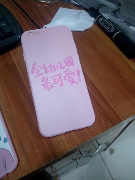 手机壳彩绘工厂