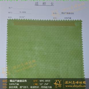 精品苎麻提花 纺织苎麻 专业生产 欢迎订购