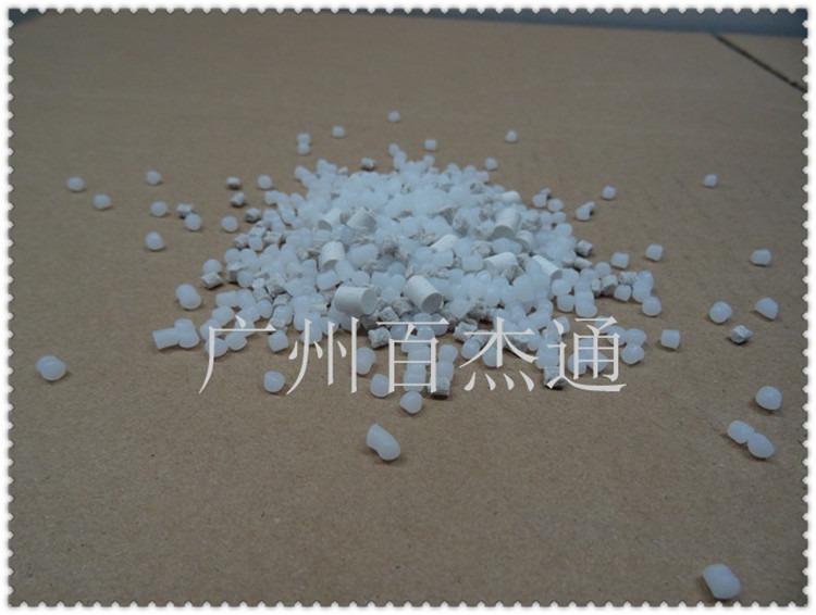 通用塑料专用螺杆洗机料 找百杰通螺杆清洗剂2020