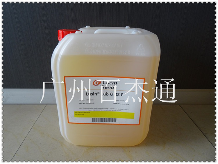 PET瓶胚润滑剂