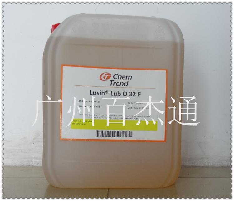 PE吹膜吹瓶机专用润滑剂,PET瓶胚防刮花润滑剂O32F