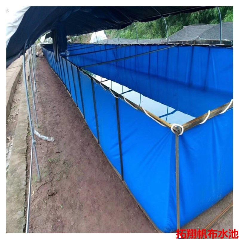 户外养殖鱼池设计定做热线加厚易折叠水池郊外防漏水储水池加工