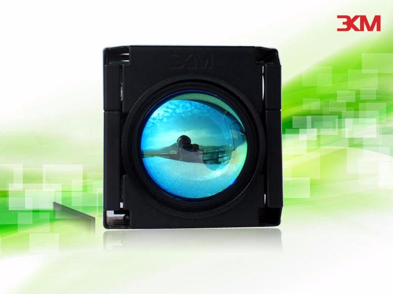 940nm红外激光照明器 夜视监控补光灯