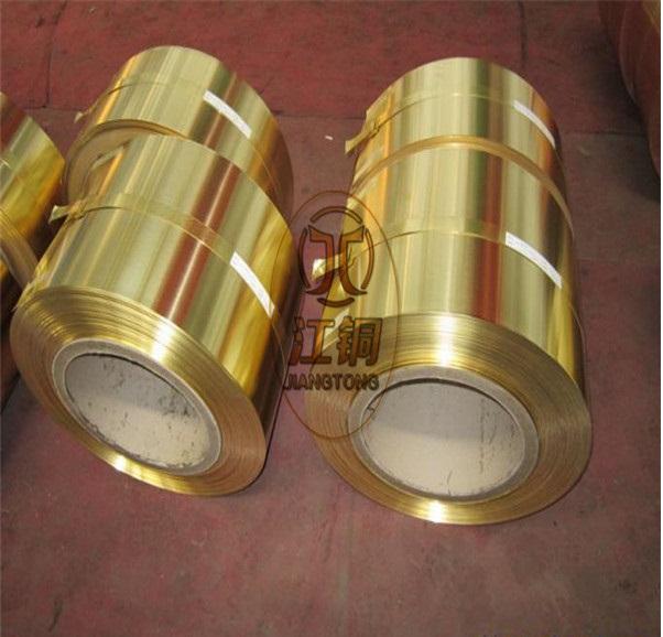 H63黄铜带零售 C2200优质黄铜带