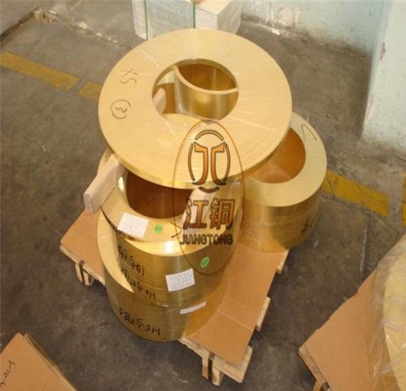 H65黄铜带定做 C2680冲压黄铜带