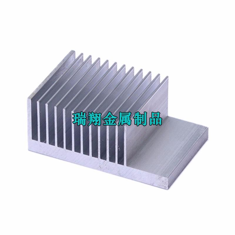 散热铝型材挤压加工,电子散热铝合金定制开模