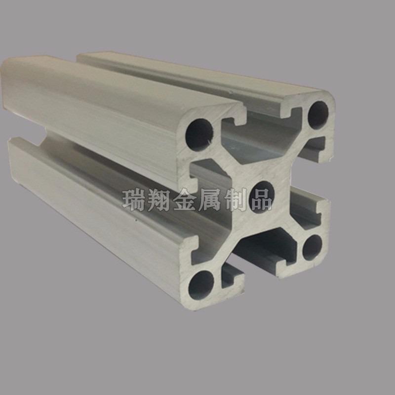 方铝合金型材,U形铝合金定制,散热铝型材合金