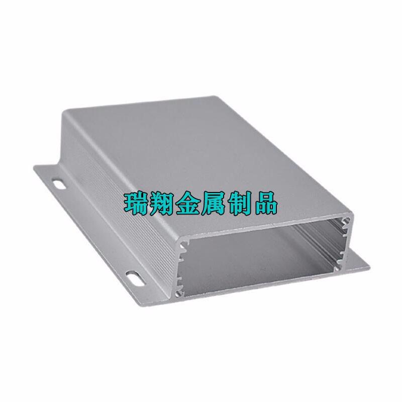铝外壳 移动电源铝型材、分体铝合金外壳