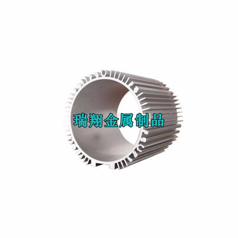 马达铝合金外壳、电机铝型材外壳、电机散热外壳