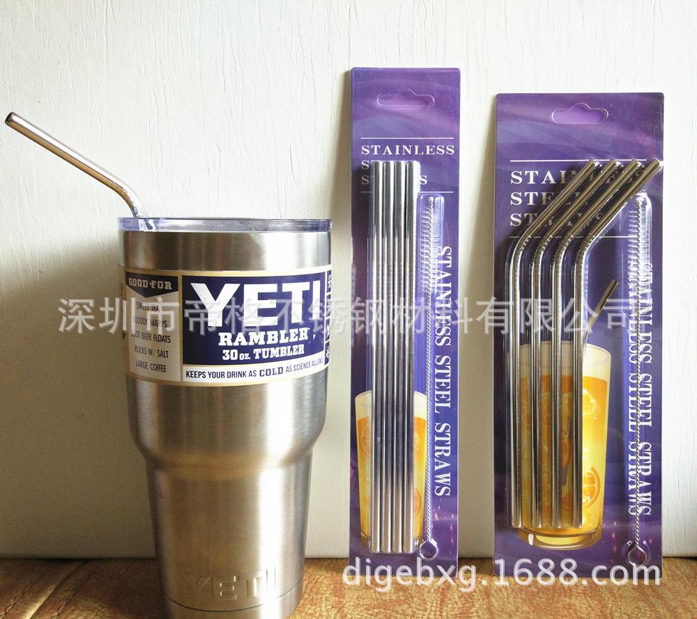 不锈钢吸管厂家直销YETI杯专用不锈钢吸管