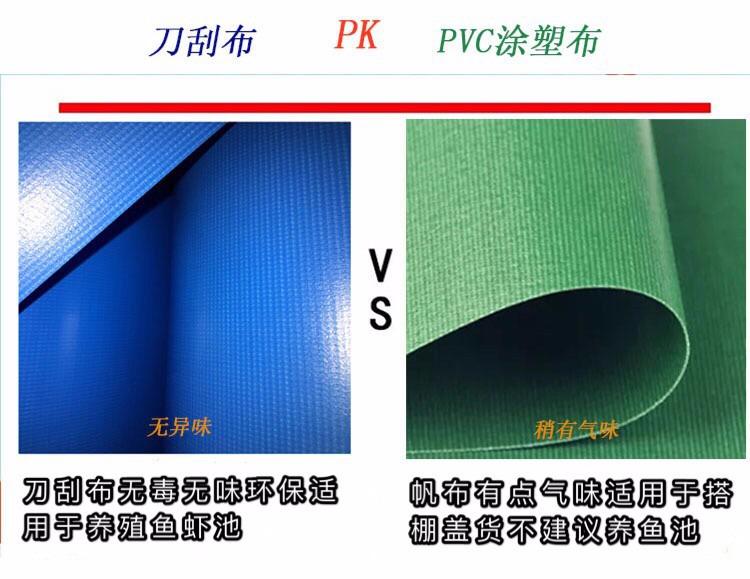 养殖无毒鱼塘鱼池订做PVC无气味篷布水池加工帆布鱼池水池设计
