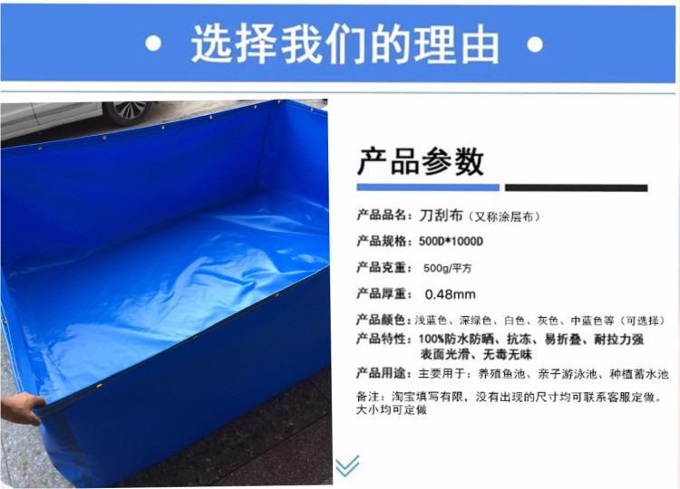 定做水产行业储水池环保防水篷布鱼池室外帆布pvc无气味鱼塘鱼池