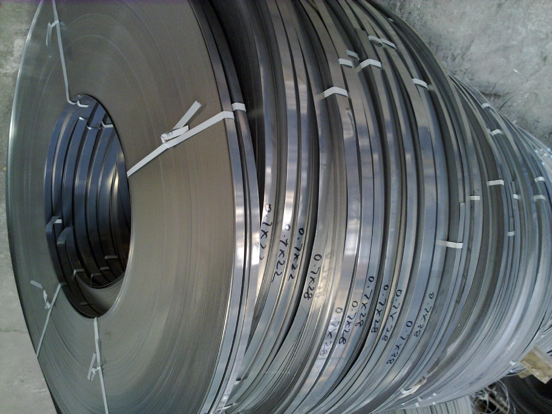 301不锈钢弹簧带特硬发条料深圳不锈钢带厂家直销