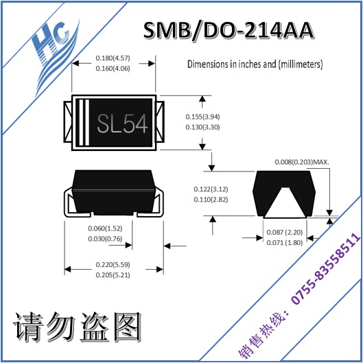工厂现货热销SL54贴片肖特基二极管