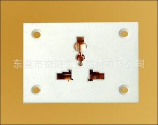 工装板三孔插座 工业流水线三孔两极两用插座