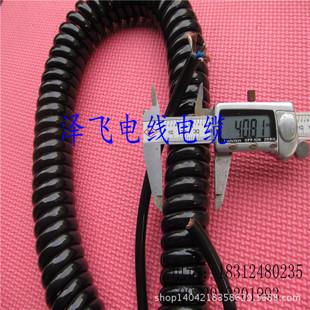 15芯16芯 电子手轮线 手轮弹簧线 19芯