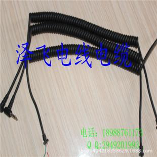 10米弹簧线螺旋线电气设备用电缆3芯弹簧线0.75平方弹弓线卷线