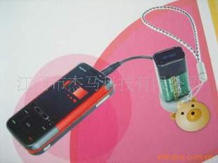 生产供应充电器的钥匙扣 钥匙挂件