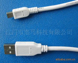 生产供应USB线 Seemarket