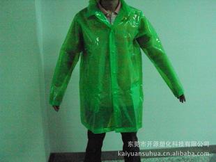 透明/半透明PEVA雨衣材料(环保无毒)