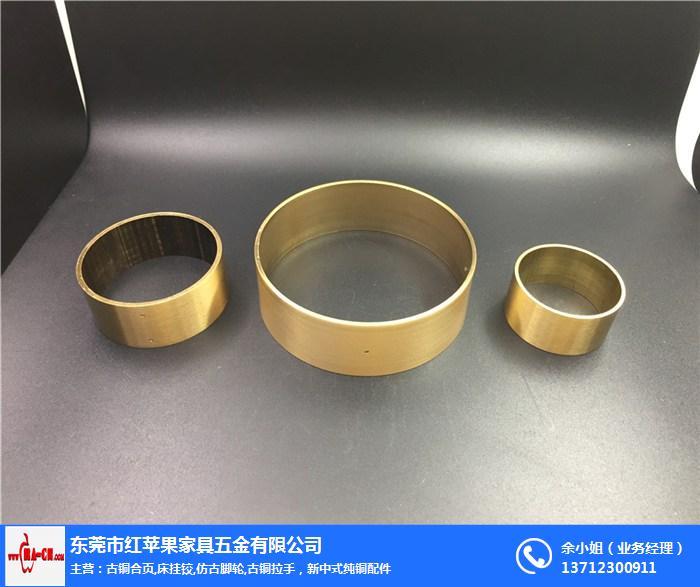 新中式纯铜配件报价 潮州新中式纯铜配件 红苹果厂家直销