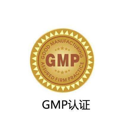 夹心糖果GMP认证 临智略企业管理